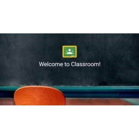 منصة جوجل التعليمية CLASS ROOM للمهارات الرقمية