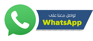 WhatsFinal.png