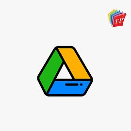 الاختبارات الإلكترونية على محرك جوجل درايف