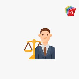 إعداد المحامي المحترف